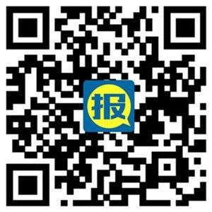 组图:汉阳工业园出现内涝 消防救出160多人