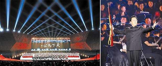 纪念辛亥百年文艺晚会武昌首义广场隆重举行