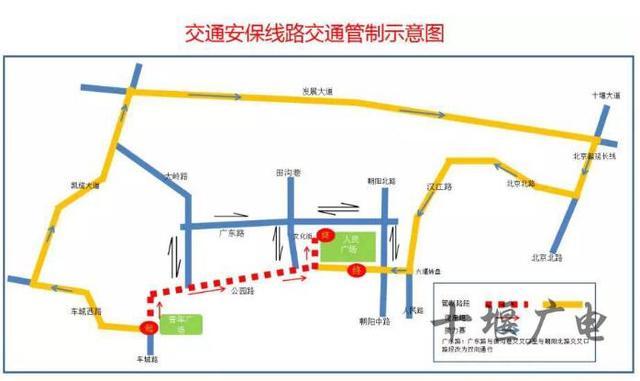 注意了!1月5日 十堰城区这些道路实行交通管制