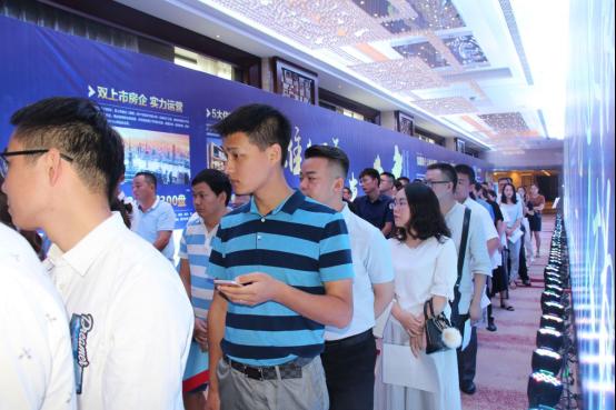 中国房企13强千亿新城 为改变而来