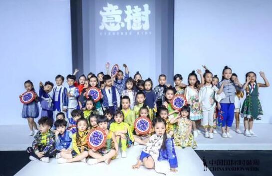 用脚步丈量梦想的距离:记荆州童模时装周首秀之旅