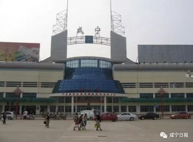 咸宁铁路运行图调整 将新增多个城市直达动车