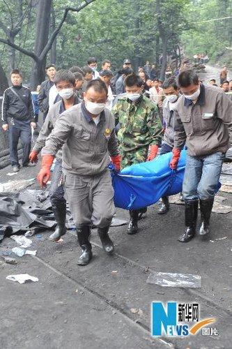 又死人了!贵州普定一煤矿发生矿难,21人遇难!
