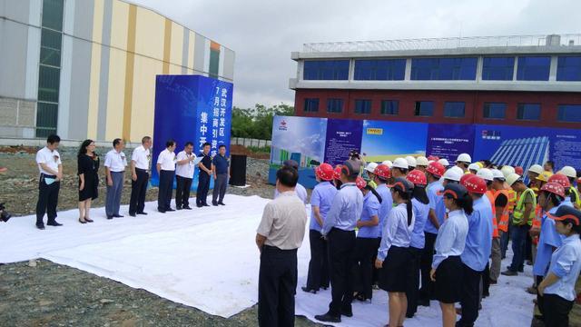 武汉开发区集中开工6大项目总投资64亿