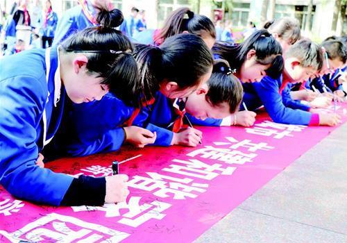 """襄阳新华路小学举行""""创文""""集体签名活动(图)"""