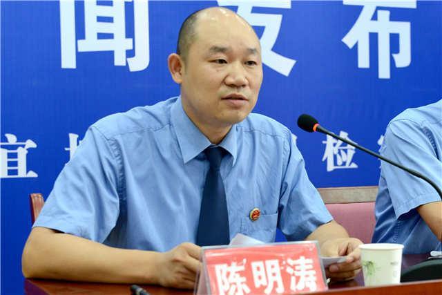 宜城检察院召开环保专项法律监督工作发布会