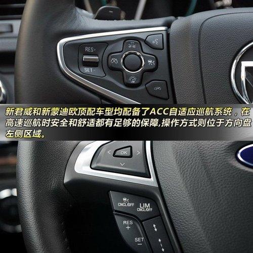 但我们也认可新君威gs配备的外后视镜防眩目功能,这将在夜晚降低后车