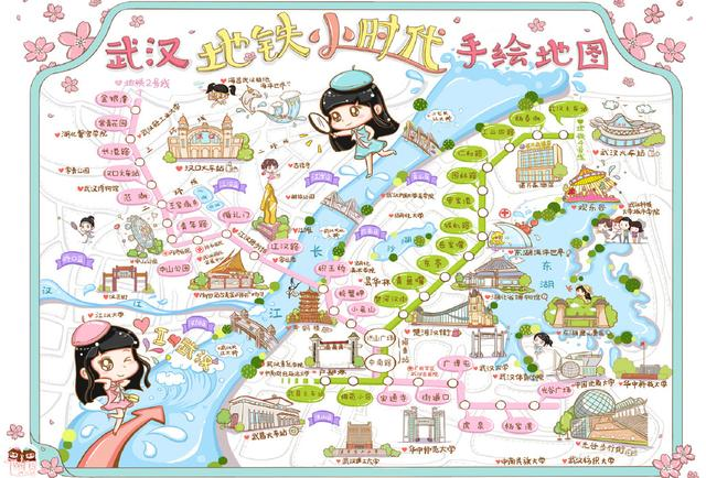 武汉地铁小时代手绘地图. 图片由杨书雄提供