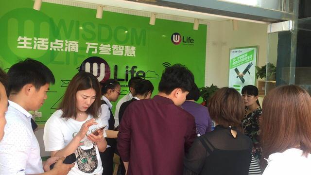 武汉打造智慧社区服务平台 让市民乐享智能家居生活