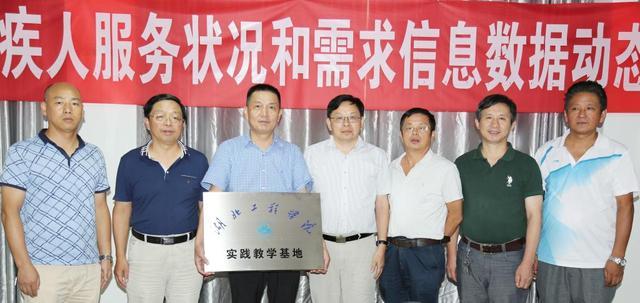 湖北工程学院在孝昌建立统计学专业实践教学基