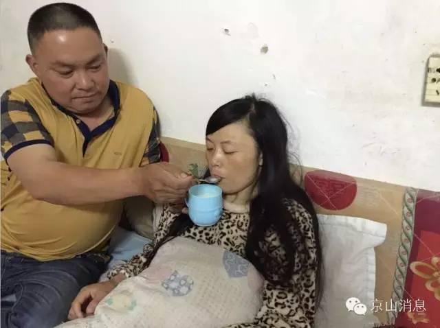 湖北女子查出肺癌晚期前夫不离不弃照顾(图)