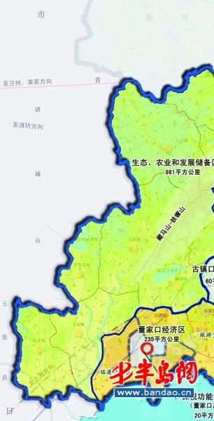今年3月,青岛市十五届人大一次会议确定了西海岸经济新区区域规划