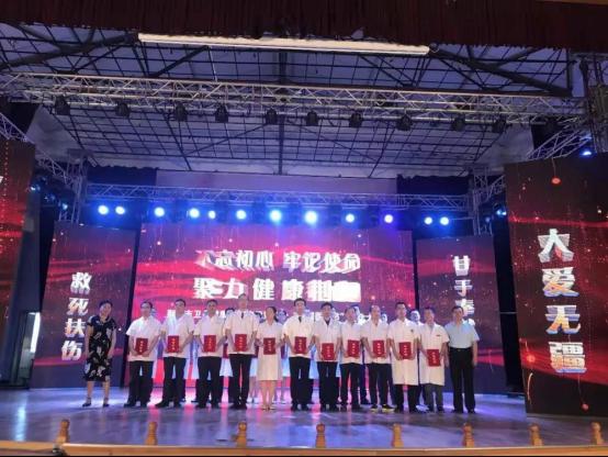感恩医路有你 荆门一医举办第二届中国医师节庆祝大会