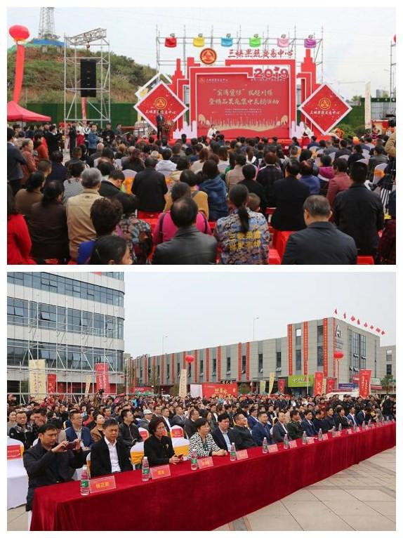 盛世开业 启幕繁华三峡果蔬交易中心开业庆典圆满落幕