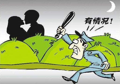 """武汉大学;                                校园""""扫黄""""辜负青春图片"""