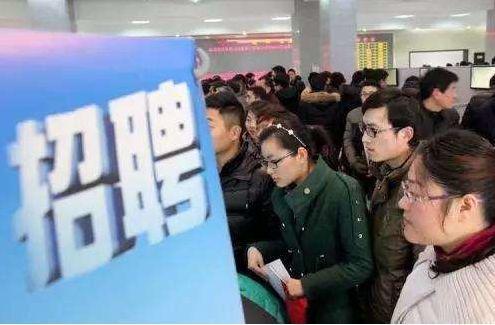 仙桃去年城镇新增就业人员近2万人 鼓励返乡创业