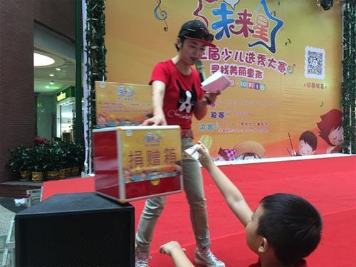 童声唱响泛悦mall·西汇店 爱心天使感动众人