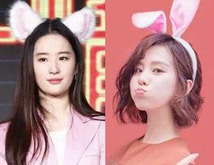女星都爱戴粉色兔耳朵卖萌 看看谁最适合