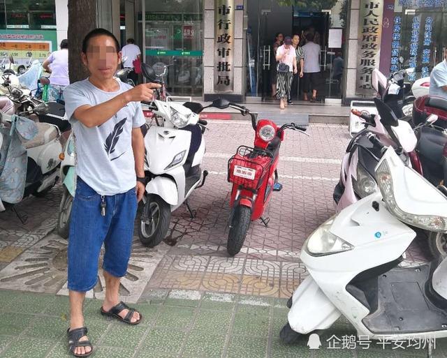 男子盗窃电动车藏匿 GPS锁定位置民警上门抓人