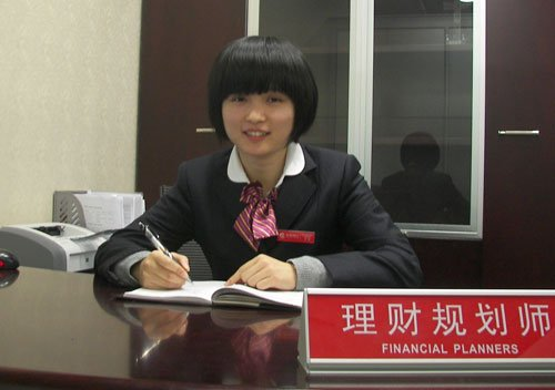 金牌理财顾问团之华夏银行高晶