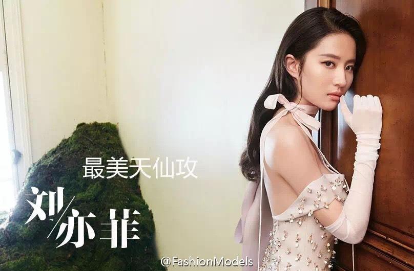 """组图:刘亦菲化身华丽贵妇 诠释最美""""天仙攻"""""""