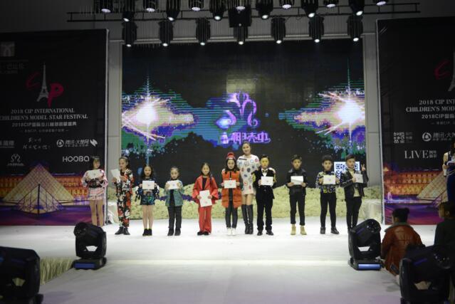 希悦巴比伦CIP总决赛精彩绽放 聚焦奥园学府里颁奖