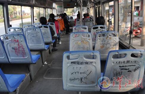 公交座椅成了涂鸦墙 半年已更换860个(图)