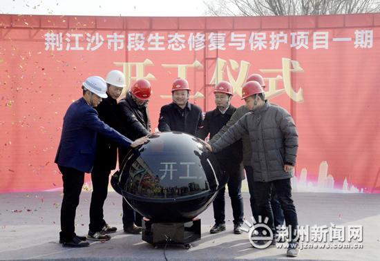 投资37.02亿元 市城发集团2019年首批重大项目开工