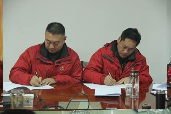 恒畅公司举行2020年安全生产责任书签订仪式