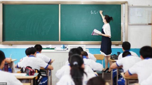 人民日报:普及高中教育,是时候了