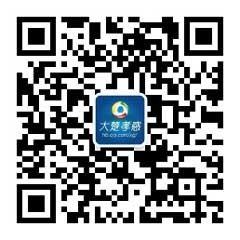 孝南警方查处涉鞭违规违法行为6起 行政处罚7人