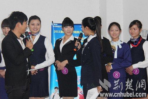 011首届国际空姐推介大赛高校第一场成功举办