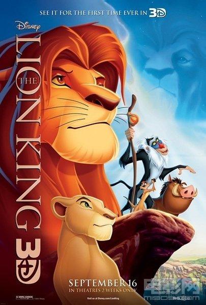 《狮子王》3d版本电影海报