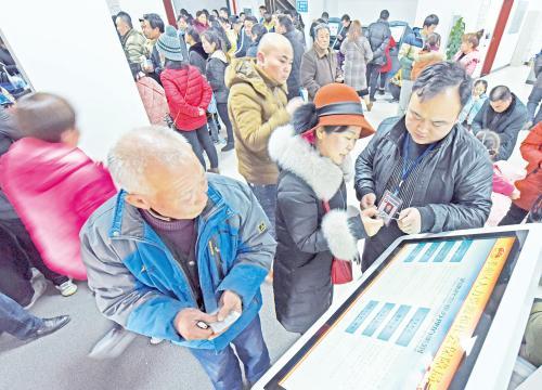 城镇居民医保和新农合合二为一 春节前迎办卡高峰