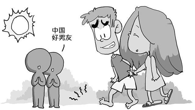 动漫 简笔画 卡通 漫画 手绘 头像 线稿 640_363