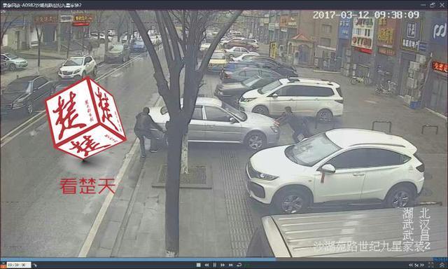力气都用这儿了?轿车挡了门面,竟被人直接推上马路中间!
