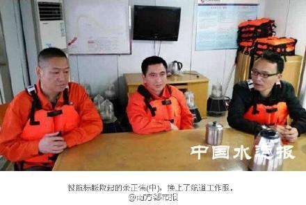 """汶川地震幸存者 """"东方之星""""沉船时再度逃生"""