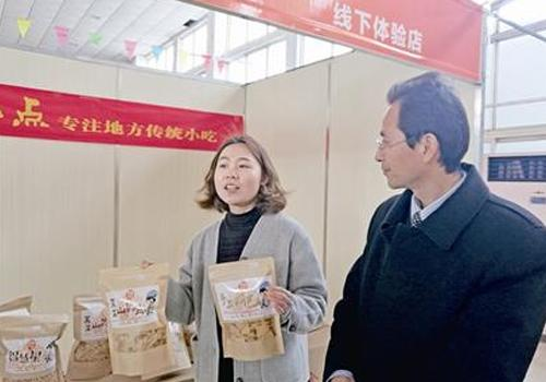 超市里面开公司 新型众创空间服务大学生创业