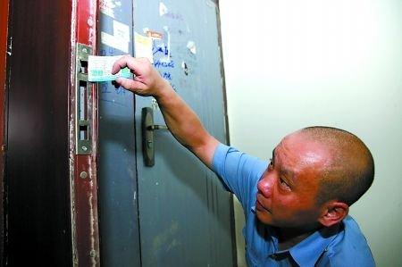 一张身份证5秒打开防盗门 700套新房可能存隐患