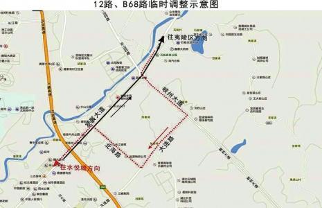 """发展大道一路段单向封闭施工 多条公汽""""变线"""""""