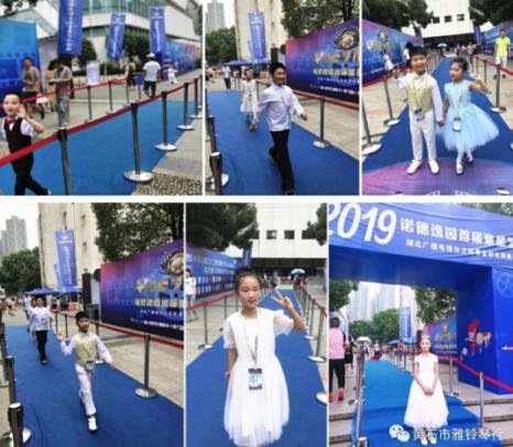 雅玲琴行学员参加湖北首届童星艺术盛典并取得优异成绩