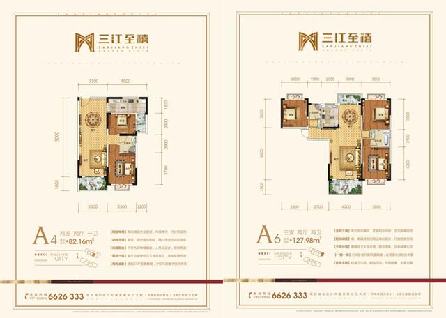 首付32万起 买宜昌中心一线亲江豪宅