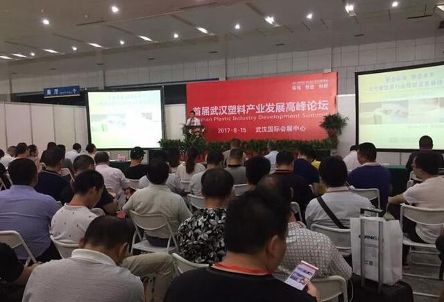 2018中国武汉塑料产业博览会将于8月15日在光