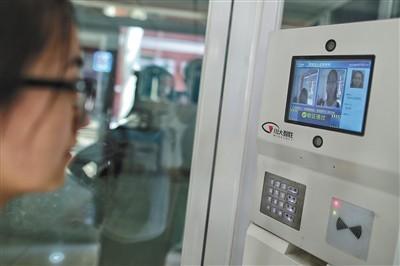 北京高校宿舍首次使用刷脸系统 陌生人进入将报警