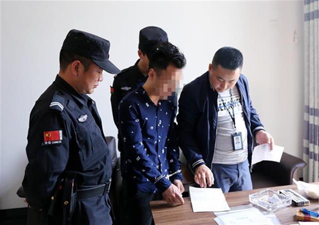 宜昌一诈骗公司电话推销信用卡 敛财41万余元