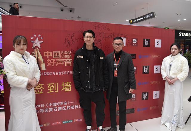 2019《中国好声音》全国海选黄石赛区正式启动