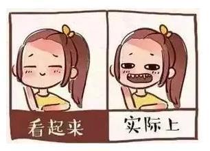 湖北人注意!牙齿矫正、种牙10项全部免费