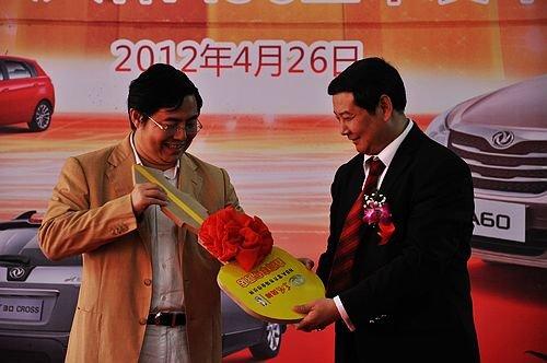 揭幕仪式结束后,鑫高丰专营店还举行了东风风神a60武汉电视高清图片