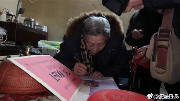 情暖建国前在乡老兵 337人每人将获1500元慰问金