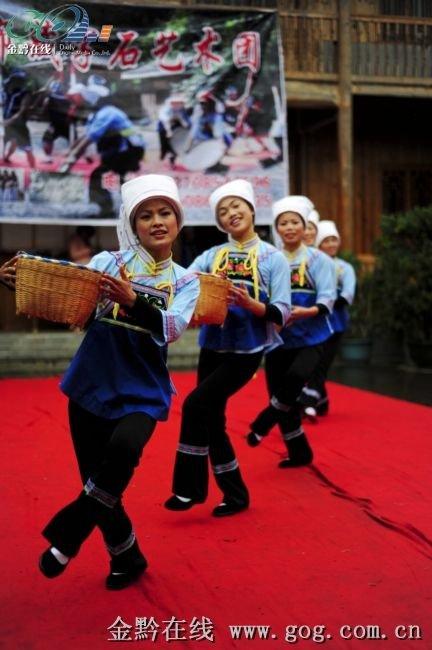 快乐的毛南族姑娘